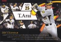 ジョーシンカレンダー2009年_新井