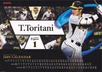 ジョーシンカレンダー2009年_鳥谷