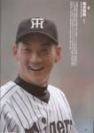週刊朝日増刊20130715男八木絶対優勝10