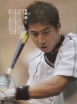 週刊朝日増刊20130715男八木絶対優勝11