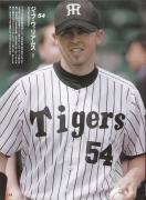 週刊朝日増刊20130715男八木絶対優勝18