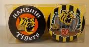 タイガースゴーフル1