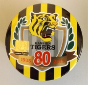 タイガースゴーフル2