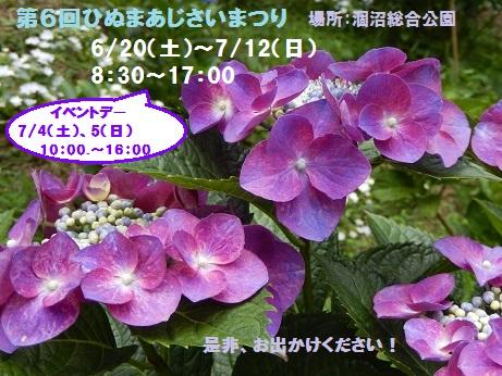 DSCN1066_20150530114639fe4.jpg