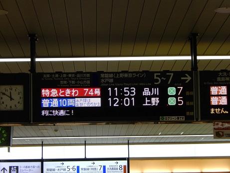 DSCN6330.jpg