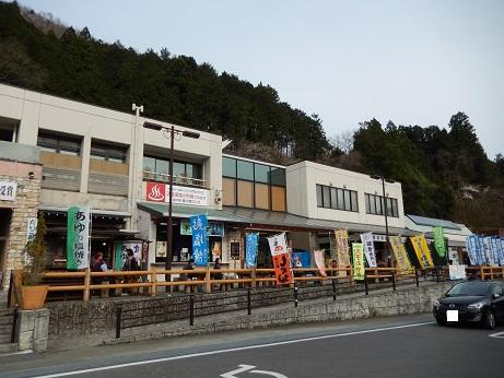 DSCN7049.jpg
