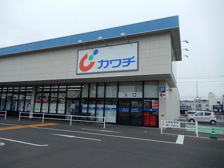 DSCN7097.jpg