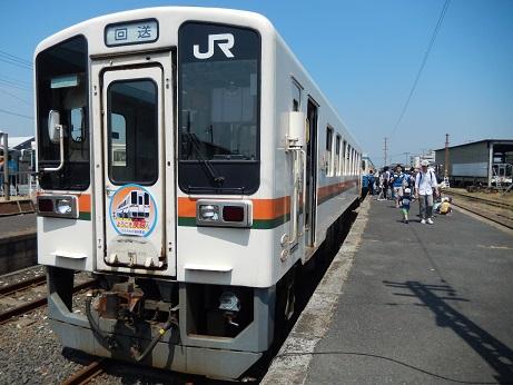 DSCN7476.jpg