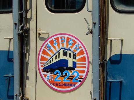 DSCN7486.jpg