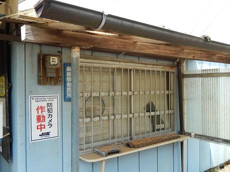 DSCN7557.jpg