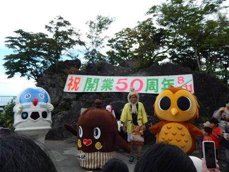 DSCN9430.jpg