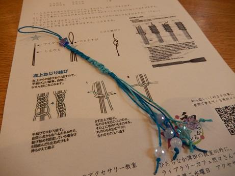 DSCN9485.jpg
