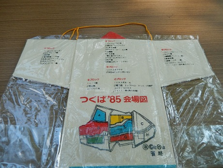 DSCN9532.jpg