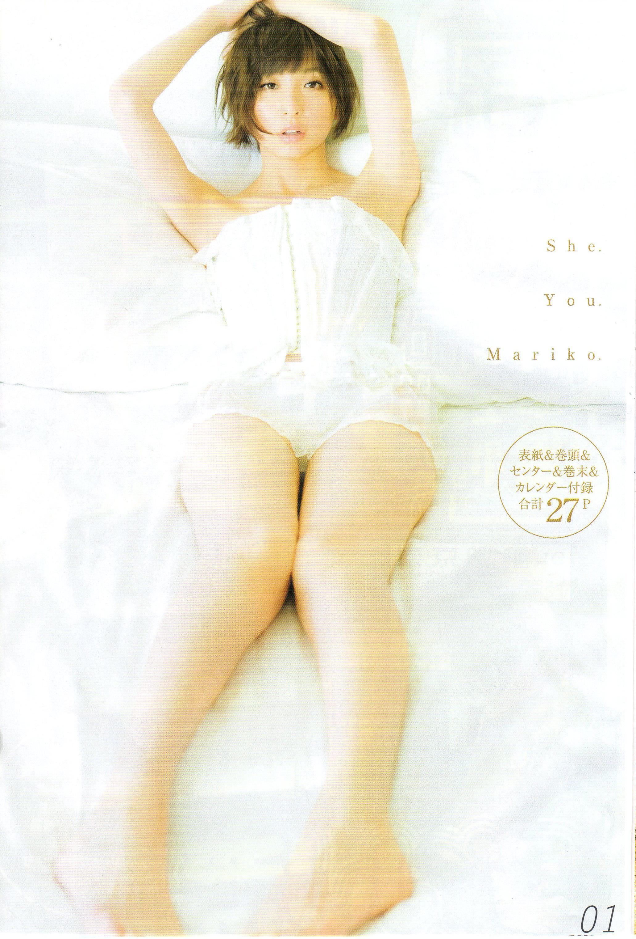 元AKB篠田麻里子がランジェリーを披露!!巻頭1