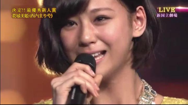 おめでとう2代目【GTO】葛城美姫(西内まりや)が最優秀新人賞を奪取!!