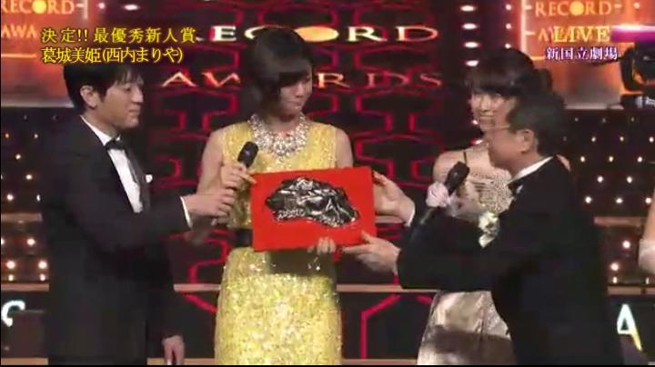 おめでとう!2代目【GTO】美姫が最優秀新人賞!!トロフィを受け取る美姫
