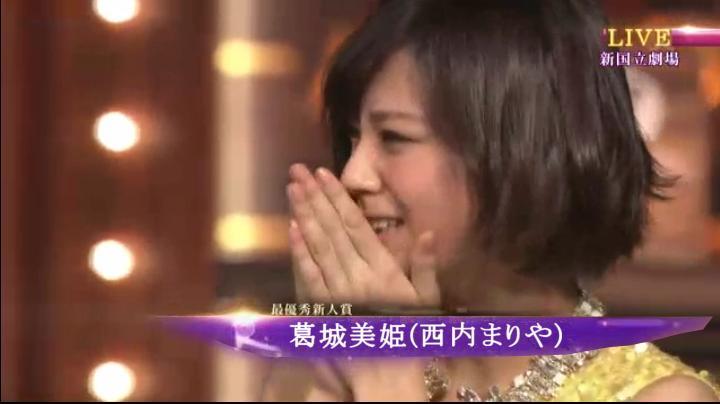 おめでとう!2代目【GTO】美姫が最優秀新人賞!!最優秀新人賞を奪取した美姫