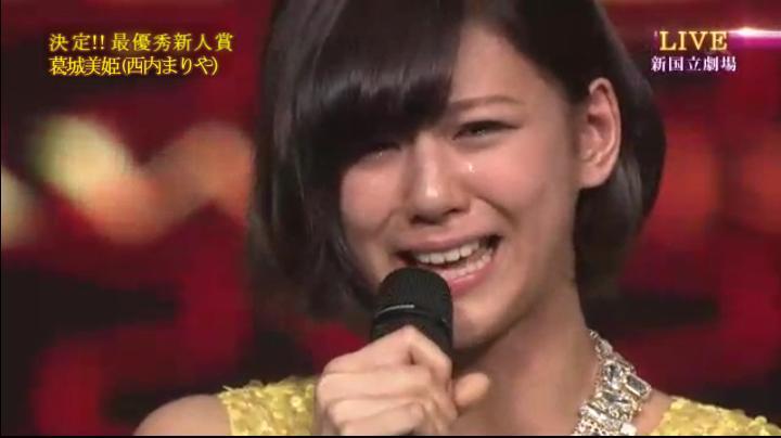 おめでとう!2代目【GTO】美姫が最優秀新人賞!!御母さん取ったよ!