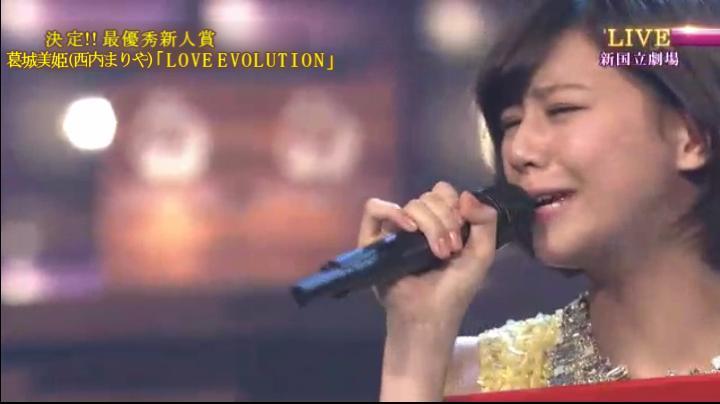 おめでとう!2代目【GTO】美姫が最優秀新人賞!!号泣で熱唱