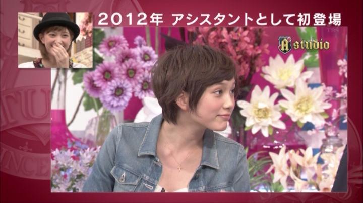 お帰り!2代目【GTO】神崎麗美A-Studioに復帰?人の話を聞いてない?