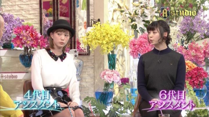 お帰り!2代目【GTO】神崎麗美A-Studioに復帰?4代目&6代目アシスタント共演