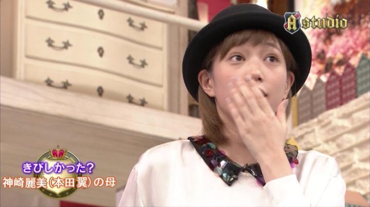 お帰り!2代目【GTO】神崎麗美A-Studioに復帰?家賃払えない(?)