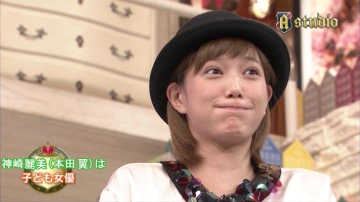 お帰り!2代目【GTO】神崎麗美A-Studioに復帰?神崎は子供女優