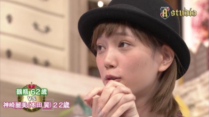 お帰り!2代目【GTO】神崎麗美A-Studioに復帰?何言ってるんだろう?