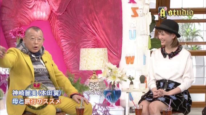 お帰り!2代目【GTO】神崎麗美A-Studioに復帰?母との旅行推奨にパスポートが…