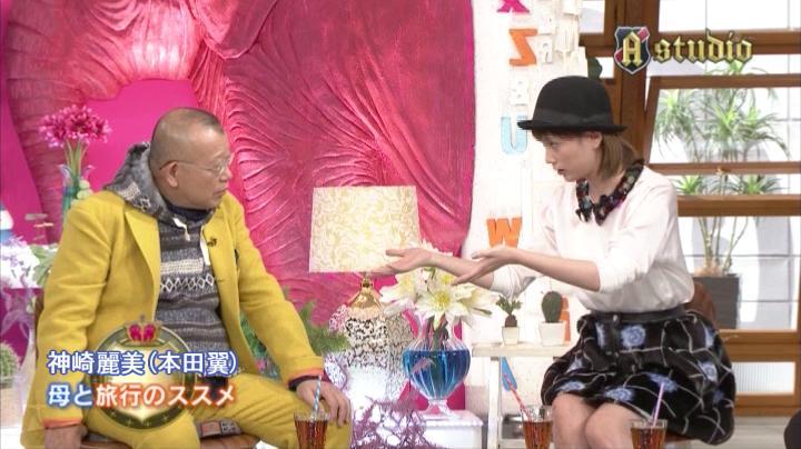 お帰り!2代目【GTO】神崎麗美A-Studioに復帰?旅行に興味が無い…分かる?