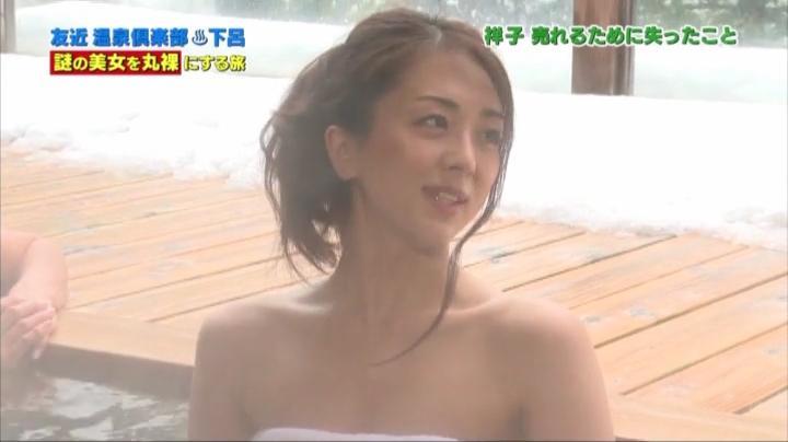 艶っぽい!祥子が初の温泉ロケ、お宝入浴シーンを披露!!