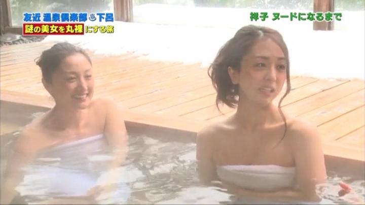 祥子が初!お宝入浴シーンを披露!!1回目入浴シーン4