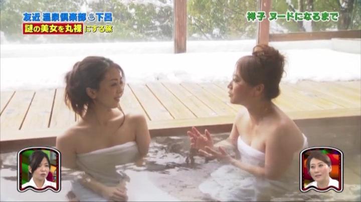 祥子が初!お宝入浴シーンを披露!!1回目入浴シーン3