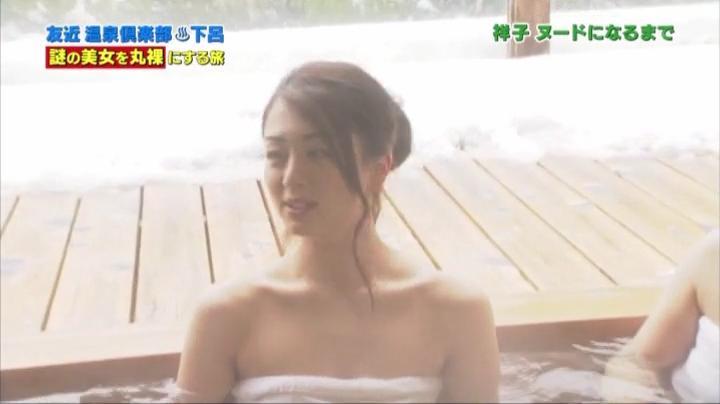 祥子が初!お宝入浴シーンを披露!!1回目入浴シーン8