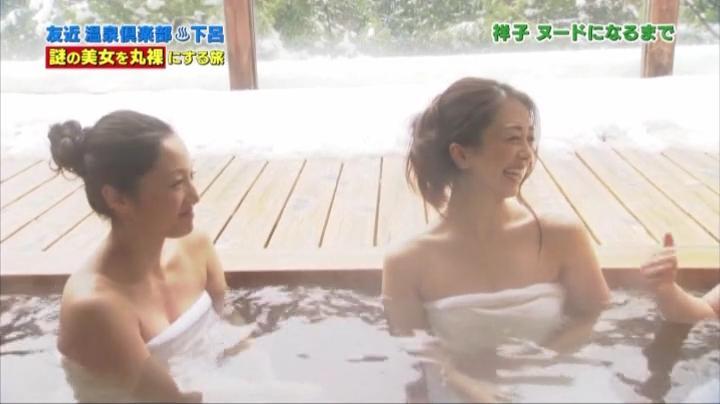 祥子が初!お宝入浴シーンを披露!!1回目入浴シーン9