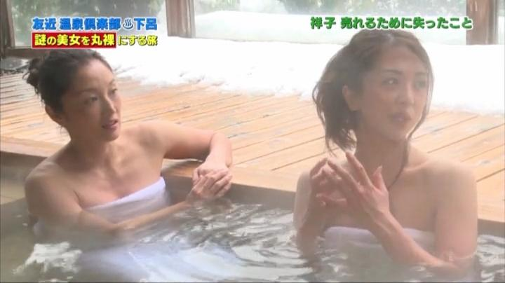 祥子が初!お宝入浴シーンを披露!!1回目入浴シーン12