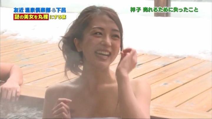 祥子が初!お宝入浴シーンを披露!!1回目入浴シーン15