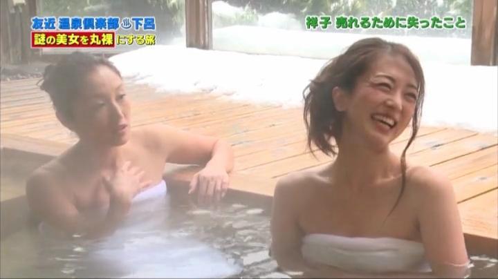 祥子が初!お宝入浴シーンを披露!!1回目入浴シーン16