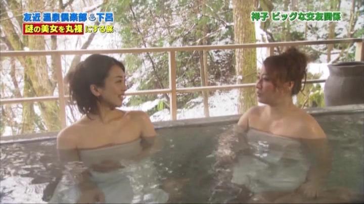 祥子が初!お宝入浴シーンを披露!!2回目入浴シーン5