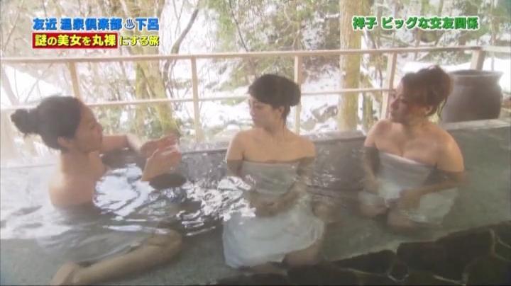 祥子が初!お宝入浴シーンを披露!!2回目入浴シーン6