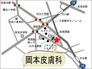 岡本皮膚科公式HP地図