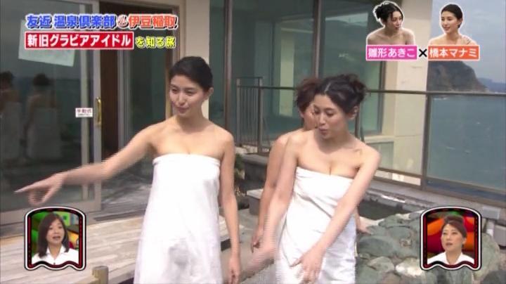 【水戸黄門】楓お宝入浴シーンを披露、1回目、露天風呂に登場した2人