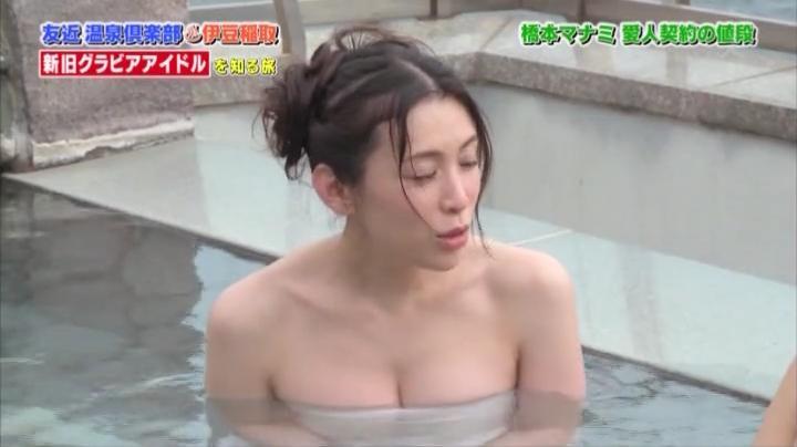 【水戸黄門】楓お宝入浴シーンを披露、1回目、楓キス顔?