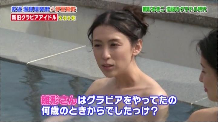 【水戸黄門】楓お宝入浴シーンを披露、1回目、楓グラビアは14歳位から