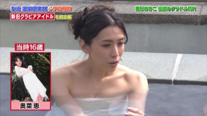 【水戸黄門】楓お宝入浴シーンを披露、1回目、楓1