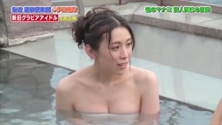 【水戸黄門】楓お宝入浴シーンを披露、1回目、楓3