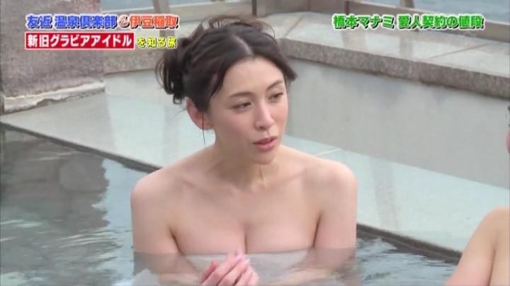 【水戸黄門】楓お宝入浴シーンを披露、1回目、楓4
