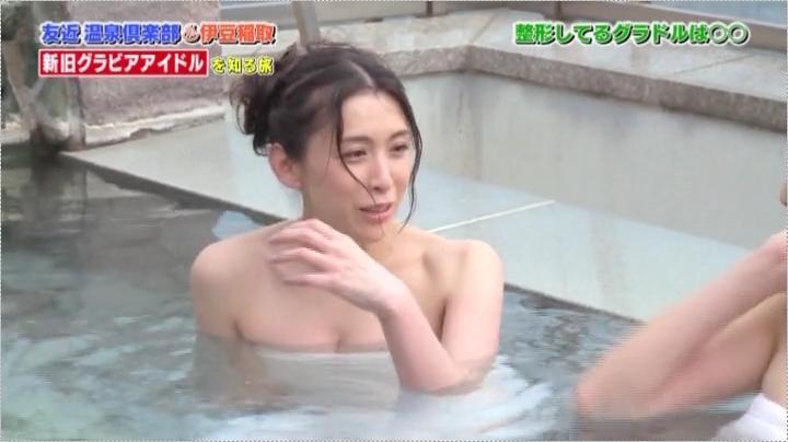 【水戸黄門】楓お宝入浴シーンを披露、1回目、楓5