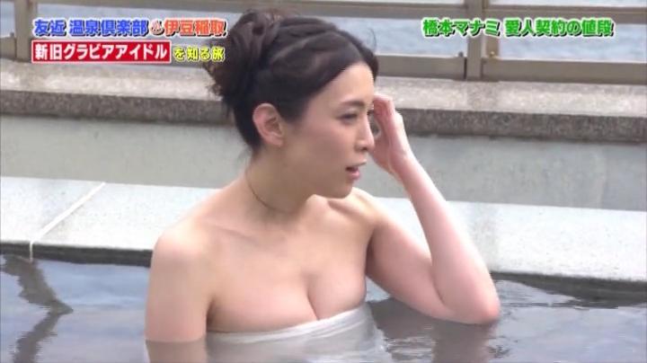 【水戸黄門】楓お宝入浴シーンを披露、1回目、楓10