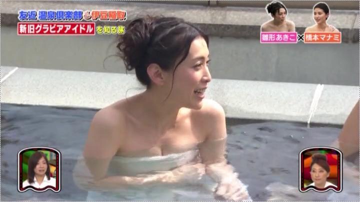 【水戸黄門】楓お宝入浴シーンを披露、1回目、楓7